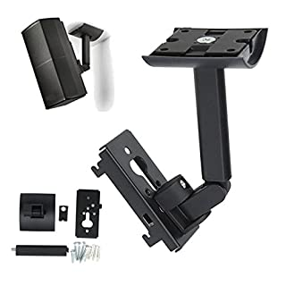 ADAALEN UB20 SERIES 2 II Wall Ceiling Bracket Mount fit for Bose all Lifestyle CineMate