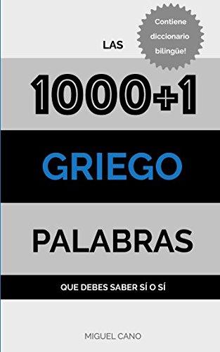 Griego: Las 1000 1 Palabras que debes saber si o si epub