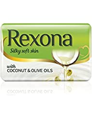 Rexona Silky Soft Skin Soap Bar, 150g