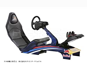 si ge de simulation playseats red bull f1 jeux vid o. Black Bedroom Furniture Sets. Home Design Ideas