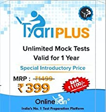 OnlineTyari TyariPLUS Prepaid Card for all Government Exams Test Packages (1000+ Tests)
