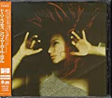 Songtexte von Tori Amos - From the Choirgirl Hotel