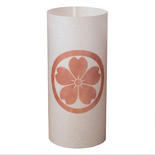 MARU NI YAMAZAKURA - Japanische Lampe Handgefertigt - Licht, Lampenschirm, Laterne, Shoji Lampe - Japanische Möbel - Asiatische, Orientalische Lampe - Shoji-papier-laternen