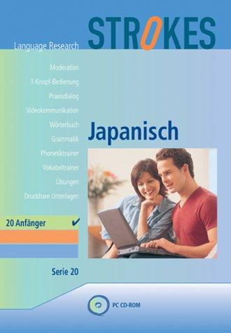 Strokes Japanisch 20 - Teil 1. CD ROM für Windows 98/ME/2000/NT/XP