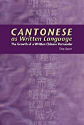 Cantonese as Written Language: The Growth of a Written Chinese Vernacular