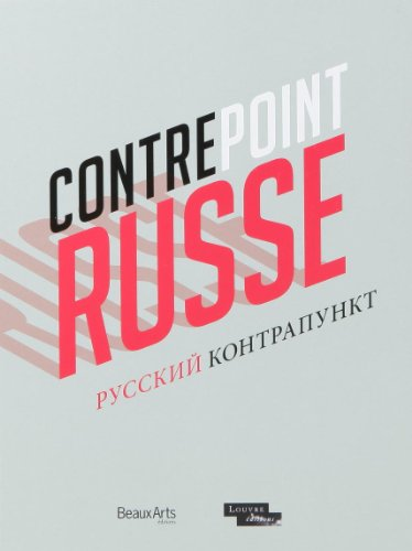 Contrepoint : L'art comptemporain ru...