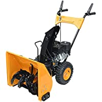 vidaXL Máquina Quitanieves 6,5 HP 4 Velocidades Motor ZONGSHEN Amarilla y Negra