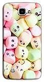 Mixroom–Coque Étui case en TPU silicone souple pour LG K34g y393Guimauve visages pour enseignants