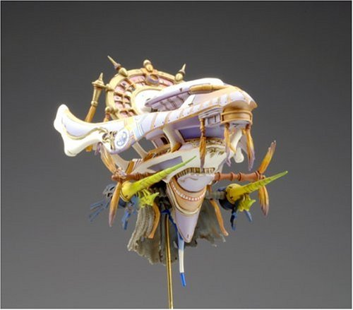 Abysses Corp-Vehicule- FINAL FANTASY - Mechanical Arts Continental