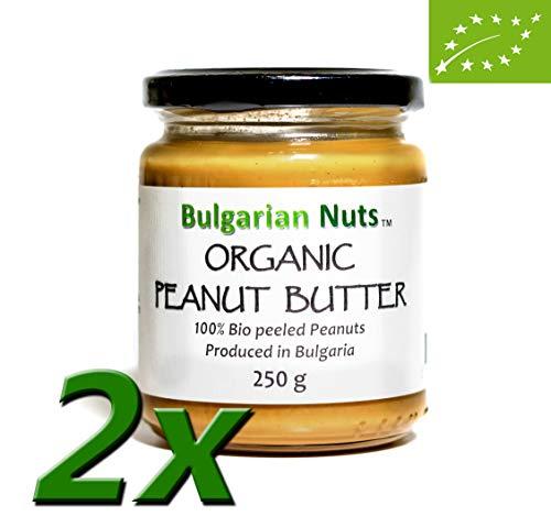 500 g burro di arachidi biologico spalmato al 100% da arachidi, senza sale, senza zucchero, senza additivi, senza conservanti, nient'altro che burro di arachidi, vegano e sano