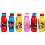 PERPETUAL BLISS™(PACK OF 6) FANCY DISNEY THEME WATER BOTTLE 750ML ROUND RETURN GIFT / BIRTHDAY GIFTS ONLINE / SCHOOL WATER BOTTLES FOR CHILDREN BOYS GIRLS BABY / HIGH QUALITY / SPECIALLY DESIGNED WITH ATTRACTIVE PRINTS , RETURN GIFTS FOR KIDS BIRTHD