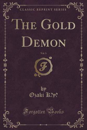 the-gold-demon-vol-3-classic-reprint