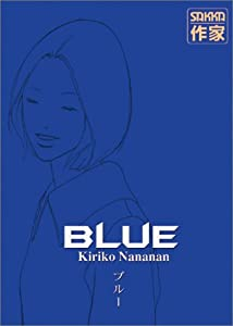 Blue Edition simple One-shot