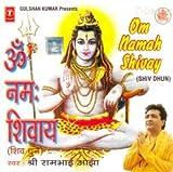 Om Namah Shivay (Shiv Dhun)