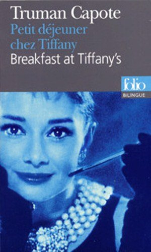 "<a href=""/node/3824"">Breakfast at Tiffany's</a>"