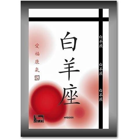 KD213 - segno zodiacale Ariete - ARIES con immagini Asia tavoli antichi simboli marchio Stampa artistica decorazione idea regalo