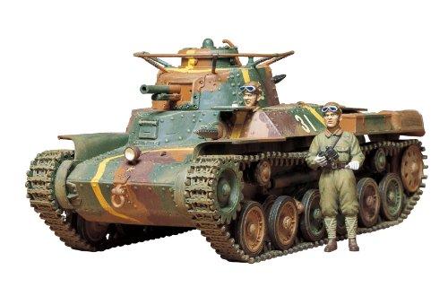 TAMIYA 300035075 - 1:35 WWII Japanischer Militär Panzer Typ97 Chi-Ha (2)