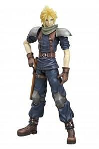 Final Fantasy VII - Cloud Strife [Play Arts][Japanische Importspiele]