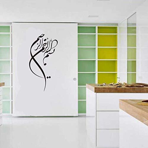 Wandaufkleber Weihnachten Spiegel Pvc Tapete Rose Arabischen Muslimischen Dekor Vinyl Wandaufkleber Bts Kalligraphie Wandtattoos Kunst Home Poster Poster Wandaufkleber