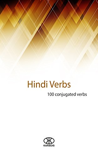 Meaning of as well as in hindi