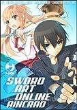 SWORD ART ONLINE AINCRAD BOX SERIE COMPLETA