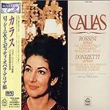 Rossini/Donizetti:Opera Arias