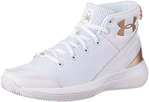 meilleures baskets 37be7 b77dd Under Armour UA BGS x Level Ninja - Chaussures Basket Enfant ...