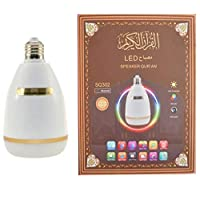 Quran LED Lamp with Speaker - White (SQ-302)