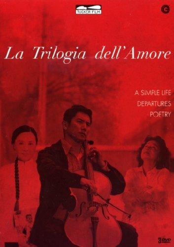 la-trilogia-dellamore-import-anglais