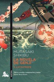 La novela de Genji II par Murasaki Shikibu