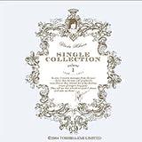 Jpop CD, Utada Hikaru - Single Collection Vol.1[002kr]