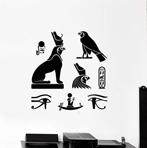 ❧: Hecho de material de vinilo y nunca daña el producto de calidad de pared, bien embalado, envío rápido Nombre de color DIY, despegable y pegado, fácil de aplicar。   ☞: en términos de diseño de interiores, calcomanías de pared puede ser una buena de...