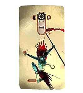 EPICCASE Artistic Lord Shiva Mobile Back Case Cover For LG G4 (Designer Case)
