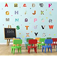 School Wall Decal Great for Classroom Decor