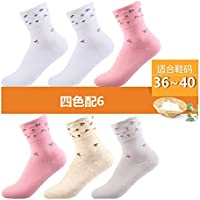 KVEYY 6 Pares De Moda Candy Color Sudoración Sudoración Absorción De Humedad Deportes Calcetines Calcetines De Algodón Puro De Hogar A