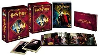 Harry Potter et la Chambre des Secrets [Ultimate Edition] (B002QBWSTM) | Amazon price tracker / tracking, Amazon price history charts, Amazon price watches, Amazon price drop alerts