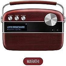 Saregama Carvaan Marathi SC03 Portable Digital Music Player (Cherrywood Red)