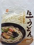 SAMPLIP Udon, Noodles Giapponesi - 600 gr