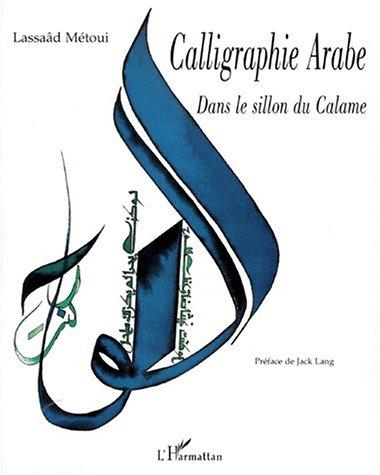 Calligraphie arabe: Dans le sillon du ca...