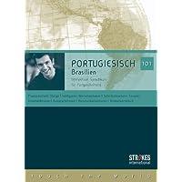 Strokes Easy Learning Portugiesisch Brasilien 101 Fortgeschrittene. CD-ROM für Windows XP/2000: Kompletter Sprachkurs für Fortgeschrittene