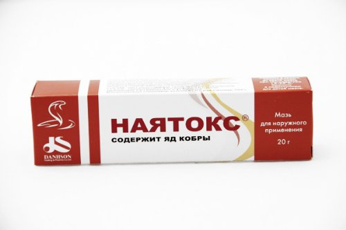 najatox-20gr-salbe-mit-kobragift-schmerzlinderung
