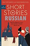 : Short Stories in Russian for Beginners: Read for pleasure at your level, expand your vocabulary and learn Russian the fun way! (Foreign Language Graded Reader Series)
