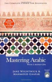Mastering Arabic 2nd (second) edition Text Only