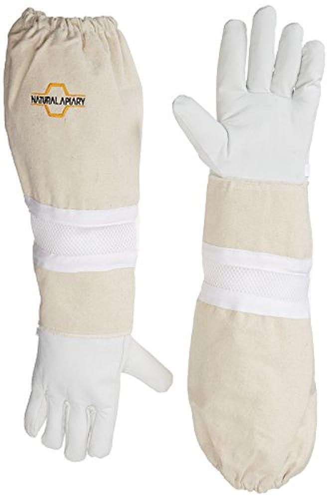 Imkerhandschuhe Langärmelige Schutzhandschuhe Bienenschutz Handschuhe Grau+Weiß