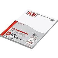 Kokuyo PPC label paper B4 100S KB-A140N (japan import)