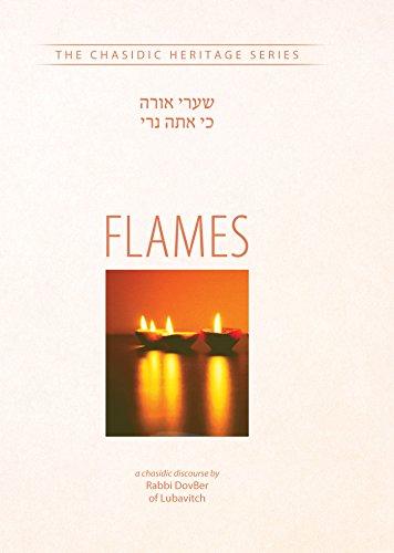 Flames (Chasidic Heritage Series)