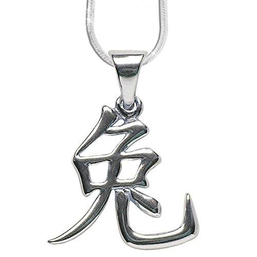 hes Sternzeichen Hase Anhänger Amulett aus 925er Silber mit 1,2mm Schlangenkette 45cm Halskette Schmucksäckchen und Karte 04 ()