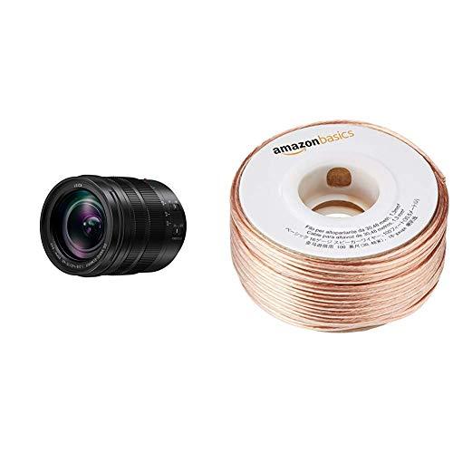 Panasonic H-ES12060E Leica DG Vario-Elmarit Kamera Objektive (12-60mm/F2.8-4.0, Standardzoom, Dual I.S, Staub- & Spritzwasserschutz, schwarz) & AmazonBasics Lautsprecherkabel 1,3 mm²