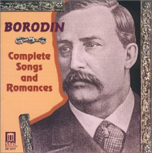 Songs & Romances-Comp [Import USA]