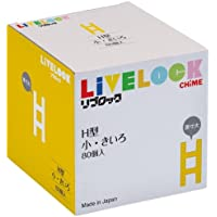 Preisvergleich für Li H-shaped block small yellow (japan import)